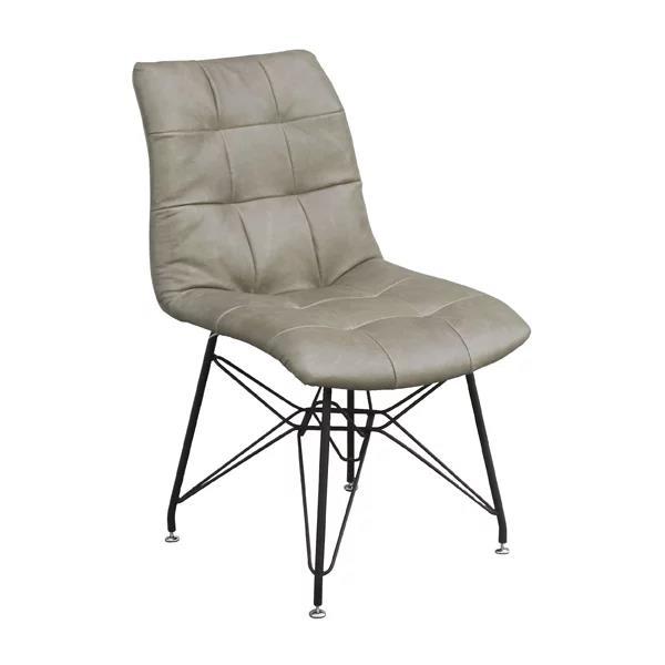 Oscar Leather Side Chair